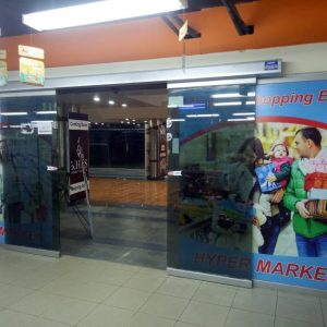 Automatic Sliding Door Operator installed at ALEENA SHOPPING MALL, Gujranwala