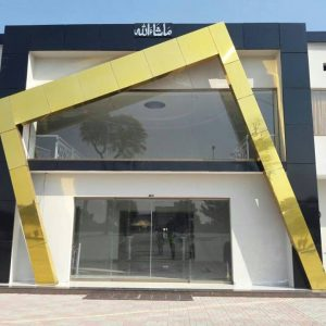 Automatic Sliding Door System — in Model Town